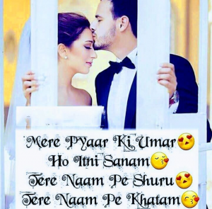 Romantic whatsapp dp